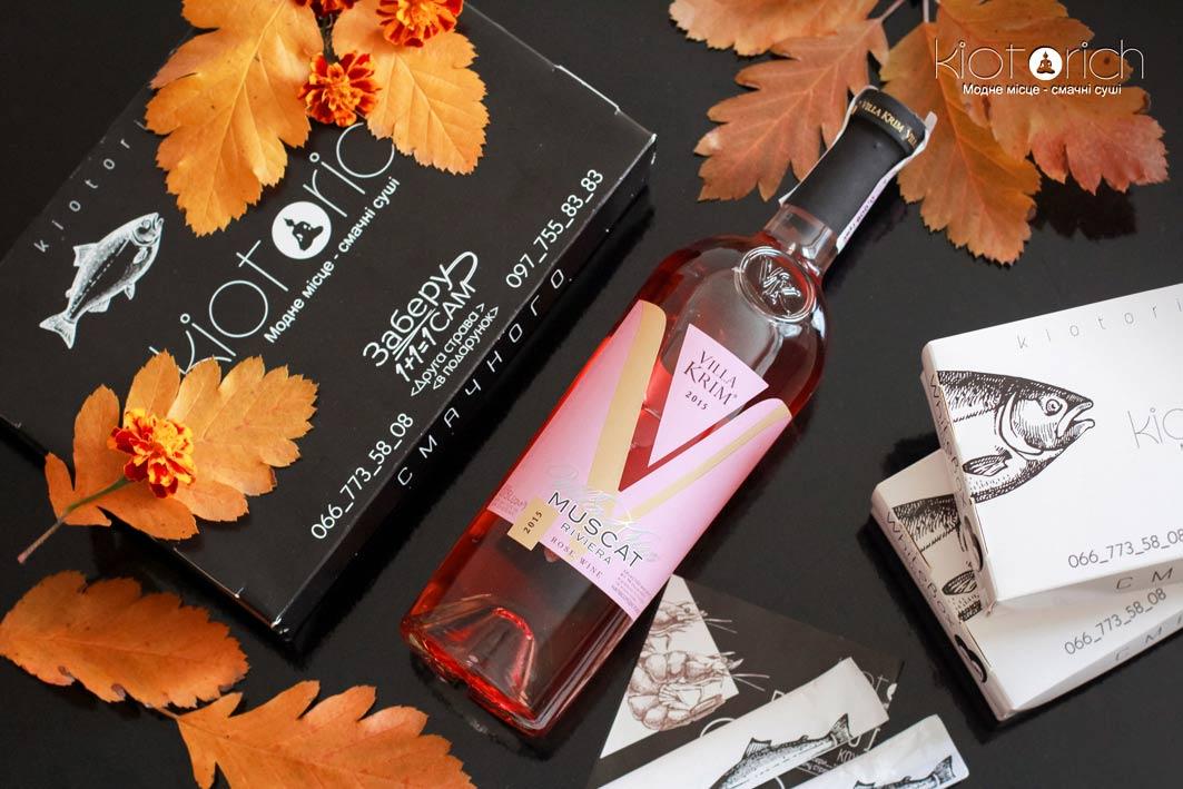 Бутылка вина в подарок