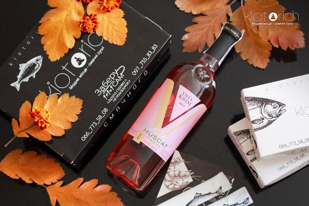 Пляшка вина у подарунок